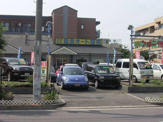 おーとらんど深井駅前店 株式会社 ティーオート