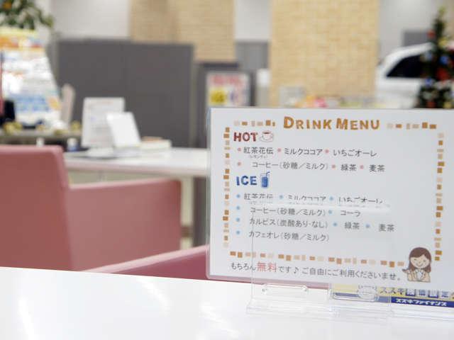 (株)スズキ自販関西 守口営業所(4枚目)