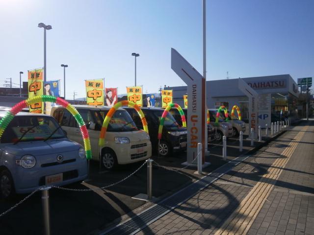 大阪ダイハツ販売株式会社 U-CAR河内長野