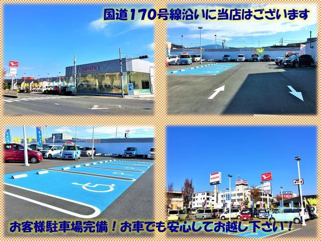 国道170号線沿いに当店はございます。お客様駐車場も広く確保してます☆お車でも安心してご来店下さい!