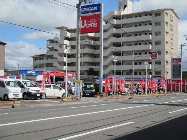 「和歌山県」の中古車販売店「和歌山日産自動車(株) 和歌山マイカーセンター」