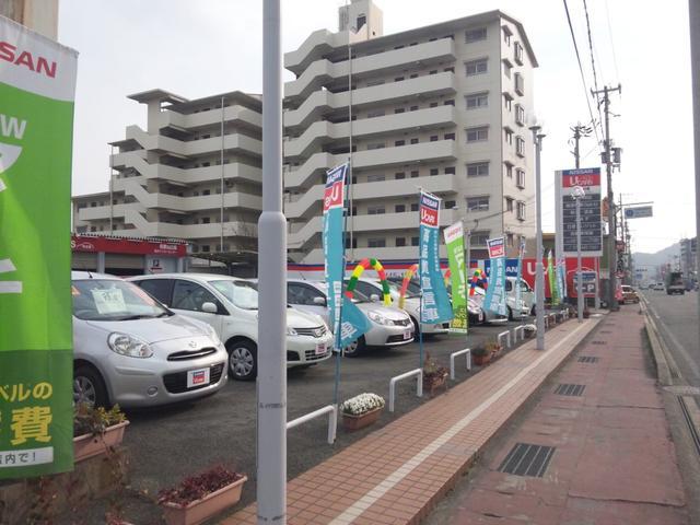 和歌山日産自動車(株) 和歌山マイカーセンター(1枚目)
