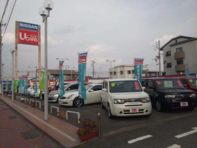 和歌山日産自動車(株) 和歌山マイカーセンター(2枚目)