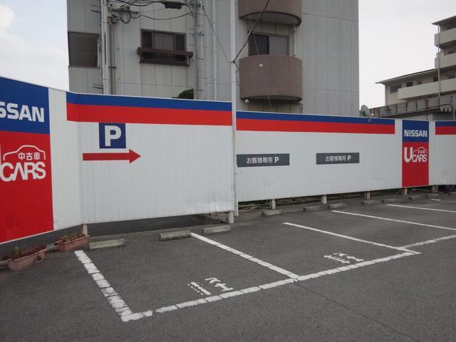 和歌山日産自動車(株) 和歌山マイカーセンター(3枚目)