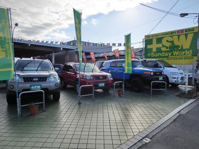 RV・オフロード・4WD買取・販売専門店 プラスサンデーワールド