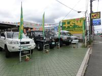 クロカン4WD、RV・SUV、軽バンをリフトアップ、外装ボディ、ホイールをカスタムして、製作・販売。