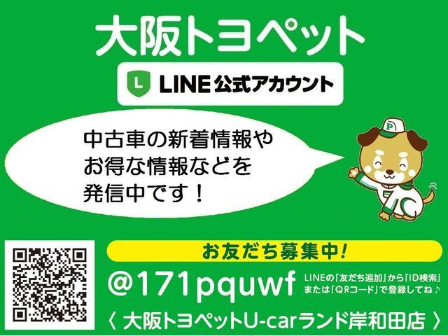 大阪トヨペット(株)U-Carランド岸和田店(2枚目)