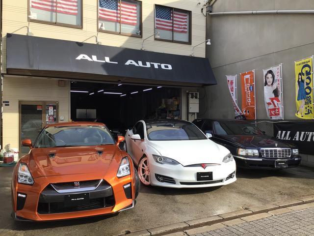 (有)ALL AUTO