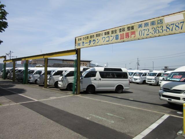 有限会社カータウン 福祉車両専門店(2枚目)