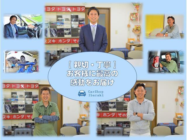 株式会社カーショップ茨木(1枚目)