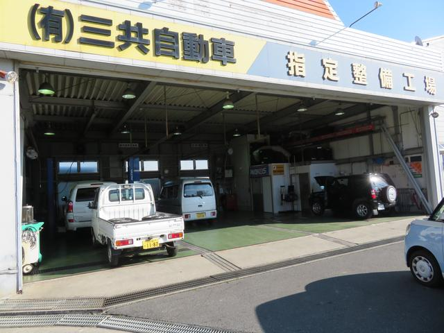 (有)三共自動車(5枚目)