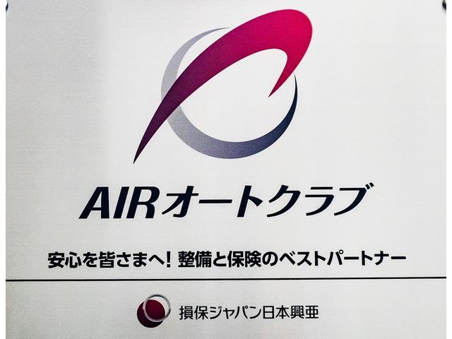 損保ジャパン日本興亜の代理店です。家族の車をまとめてお得に、新車特約を3年→5年に延ばせます。