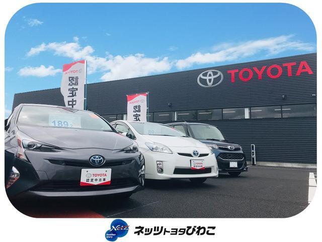 ネッツトヨタびわこ(株)栗東マイカーセンター(2枚目)