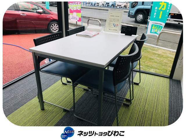 ネッツトヨタびわこ(株)栗東マイカーセンター(3枚目)