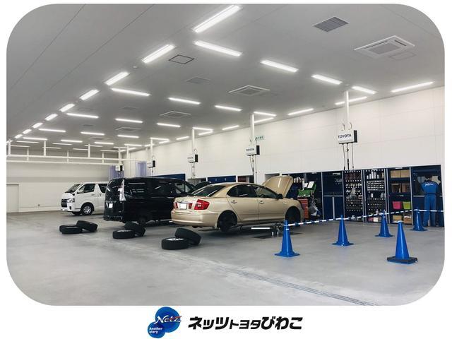 ネッツトヨタびわこ(株)栗東マイカーセンター(6枚目)