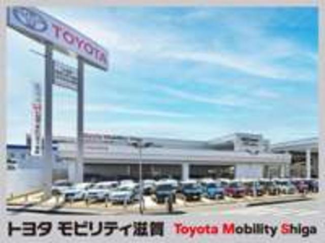 滋賀トヨペット(株) WELCOM栗東 U-CARLAND (2枚目)