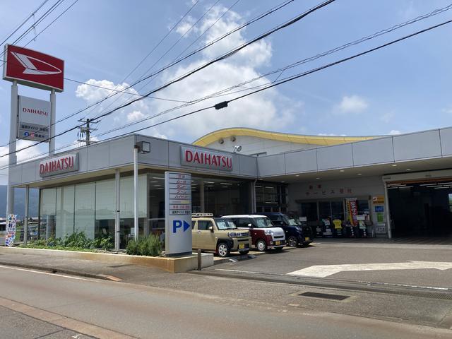 滋賀ダイハツ販売(株)U-CARハッピー安曇川店