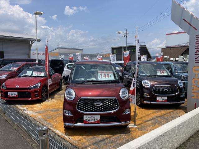 滋賀ダイハツ販売(株)U-CARハッピー安曇川店(2枚目)