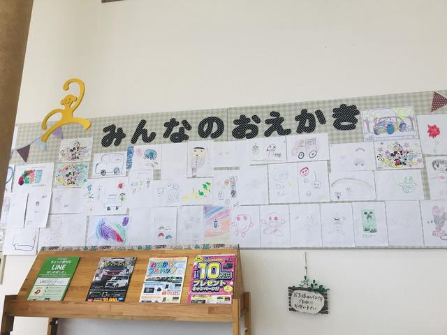 滋賀ダイハツ販売(株)U-CARハッピー安曇川店(3枚目)