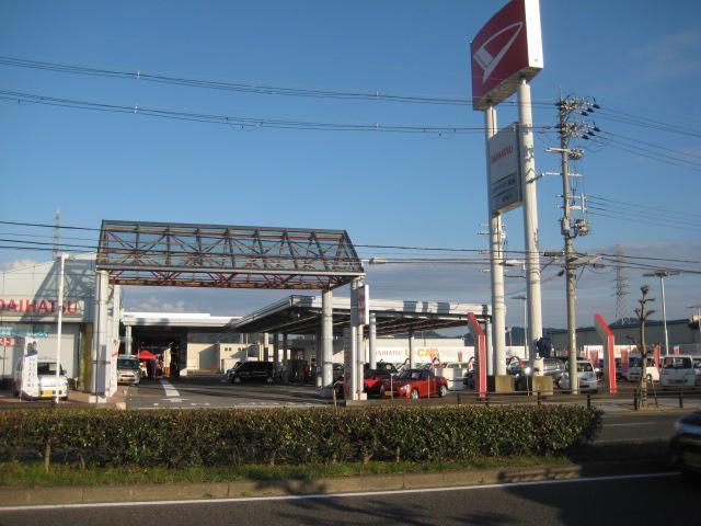 「滋賀県」の中古車販売店「滋賀ダイハツ販売(株)U-CARハッピー長浜店」