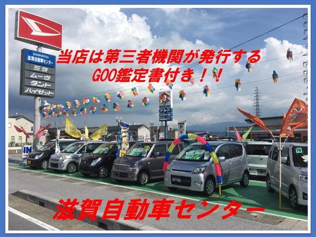 (有)滋賀自動車センター(2枚目)