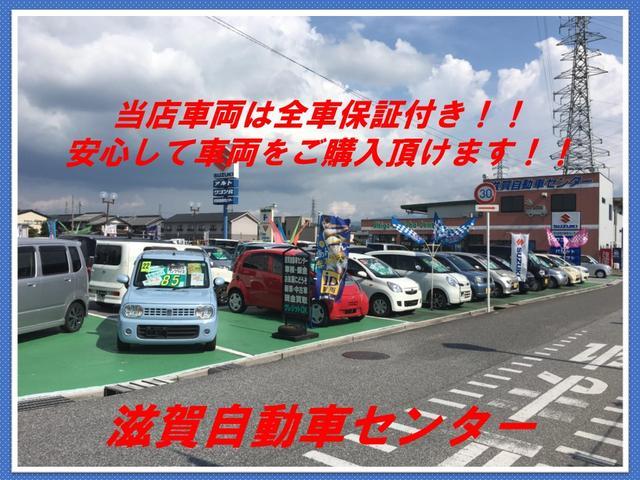 (有)滋賀自動車センター(3枚目)