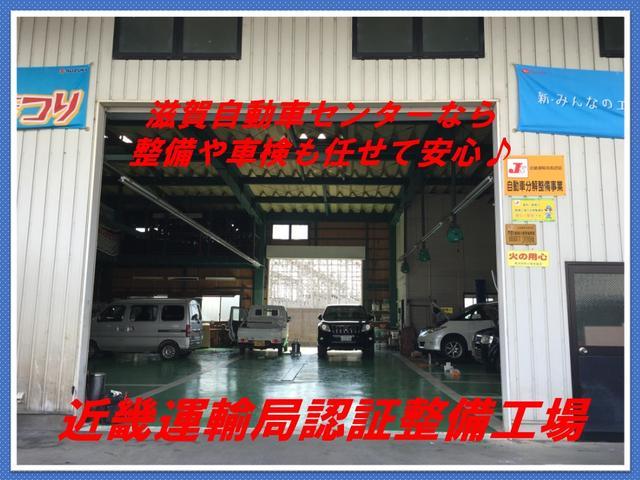(有)滋賀自動車センター(5枚目)