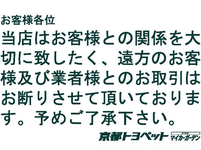 京都トヨペット(株)マイカーガーデン(6枚目)