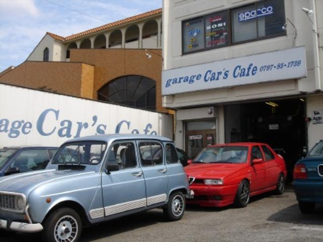 garage Car's Cafe