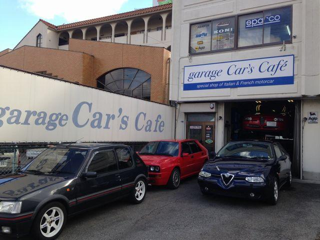 garage Car's Cafe(0枚目)