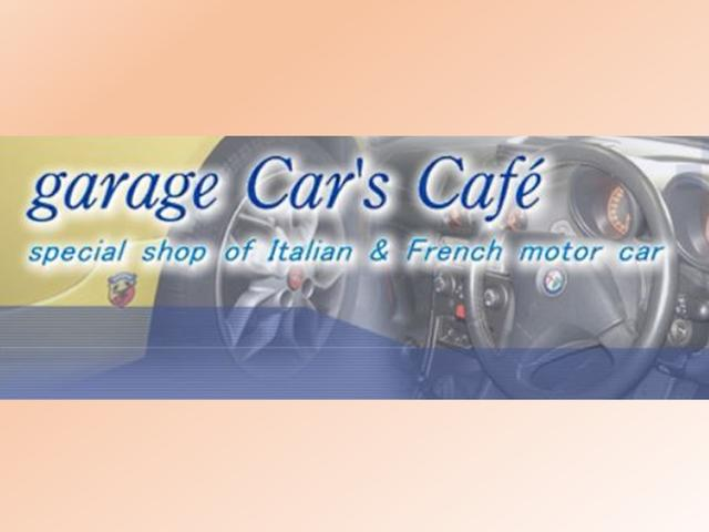 garage Car's Cafe(5枚目)