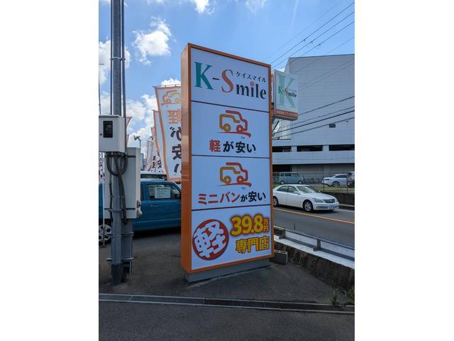 軽39.8万専門店 ケイスマイル(4枚目)