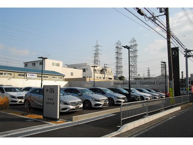 メルセデス・ベンツ神戸西サーティファイドカーセンター(4枚目)