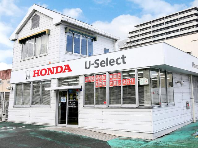 Honda Cars 大阪 U-Select 茨木171(1枚目)