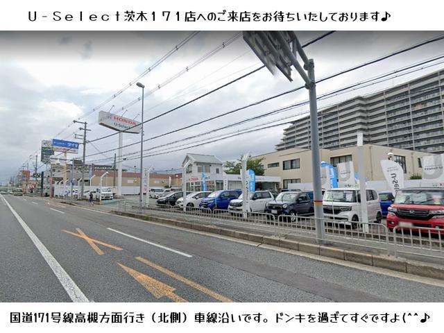 Honda Cars 大阪 U-Select 茨木171(2枚目)