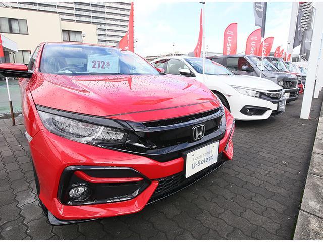 Honda Cars 大阪 U-Select 茨木171(3枚目)