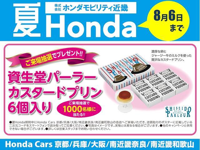 Honda Cars 大阪 U-Select 茨木171(6枚目)
