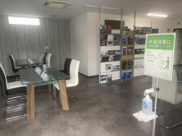 TAX泉北  株式会社新栄自動車(4枚目)