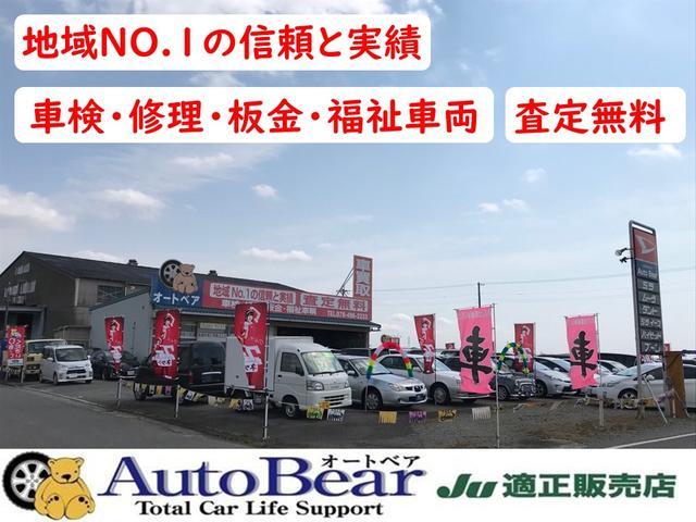 (有)Auto Bear オートベア 稲美店