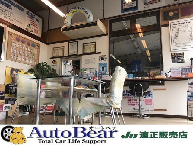 (有)Auto Bear オートベア 稲美店(3枚目)