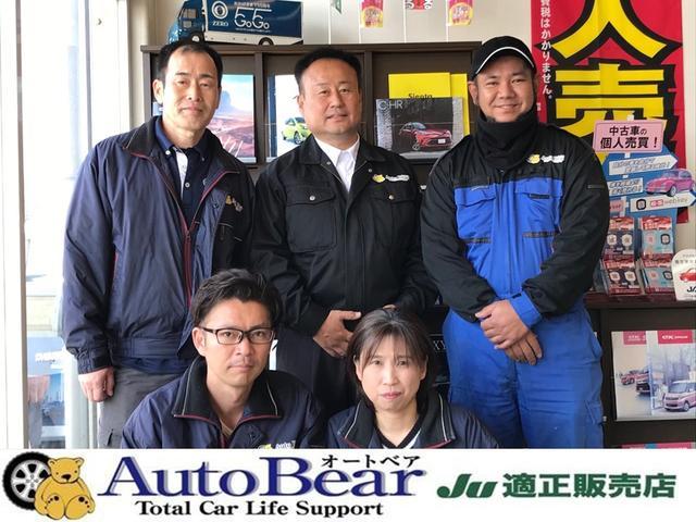 (有)Auto Bear オートベア 稲美店(6枚目)