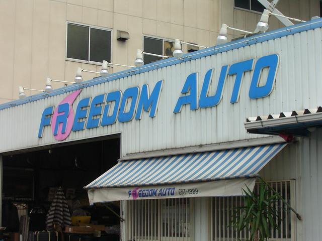 FREEDOM AUTO(5枚目)
