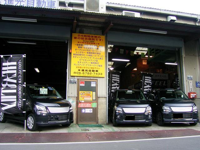 [大阪府](株)進光自動車 Beam's