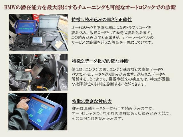 (株)オートリバティ BMW専門店(3枚目)
