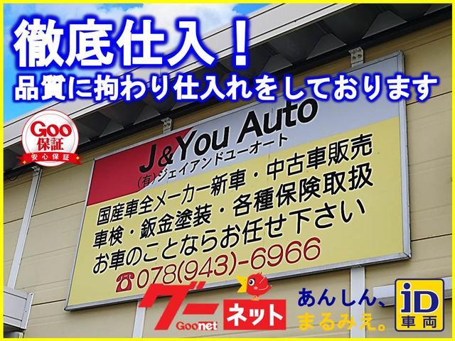 (有)J&You Auto(1枚目)