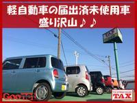 TAXヤシロ(株)オートセンターキヨモト