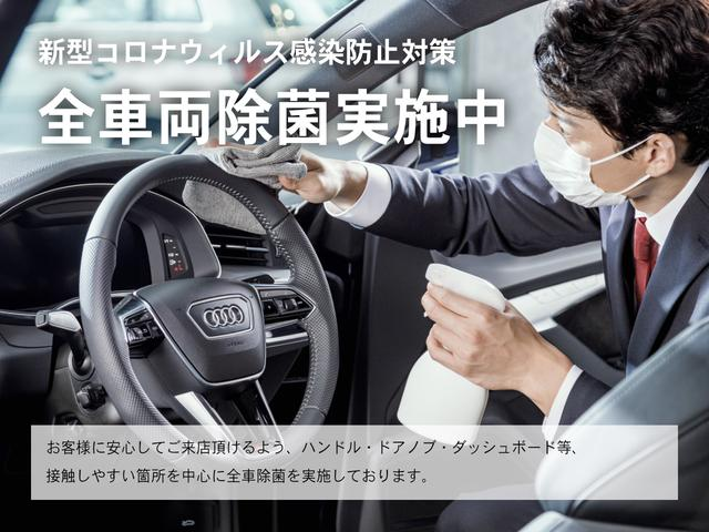 Audi Approved Automobile 西宮(2枚目)