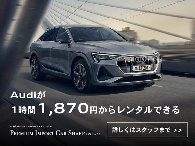 Audi Approved Automobile 西宮(3枚目)