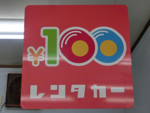 カーベル和歌山インター店(5枚目)