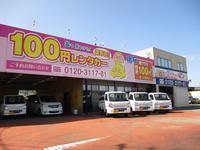 カーベル和歌山インター店